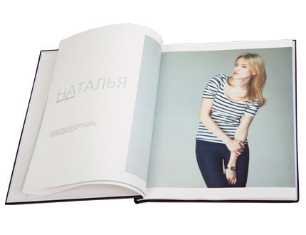 картинки альбом - фото 6